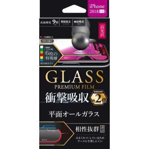iPhoneXSMaX ガラスフィルム 「GLASS PREMIUM FILM」 平面オールガラス ブラック/高光沢/衝撃吸収/0.33mm|isfactory