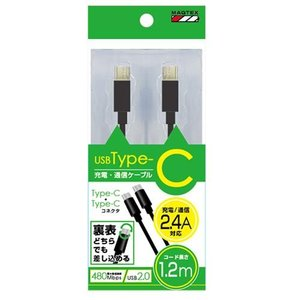 ●Type-C to Type-Cケーブル ●最大出力:2.4A ●充電&通信ケーブル ●環境に優し...