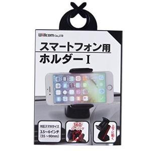 送料無料 車載ホルダー スマートフォン用ホルダー|isfactory