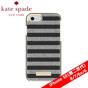 kate spade new york ケイト・スペード ニューヨーク Wrap Case for iPhone 8/7 Glitter Stripe Black Saffiano/Silver Glitter ブラック ポーター ハイクラス|isfactory