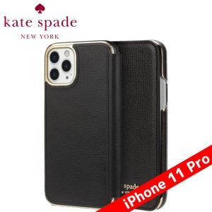 kate spade new york ケイト・スペード ニューヨーク Folio Case for iPhone 11 Pro - Black PU/Gold Logo ブラック レザー 手帳型 ハイクラス ドレスアップ|isfactory