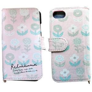 リラックマ iPhone8/7/6s/6対応 フリップカバー 北欧 isfactory