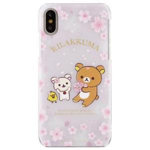 リラックマ iPhoneX対応ハードケース ピンク isfactory