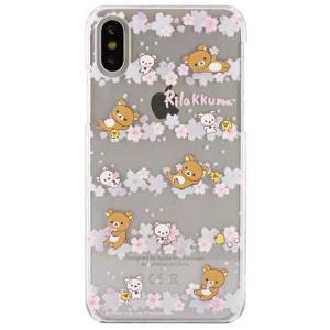 リラックマ iPhoneX対応ハードケース ライン isfactory