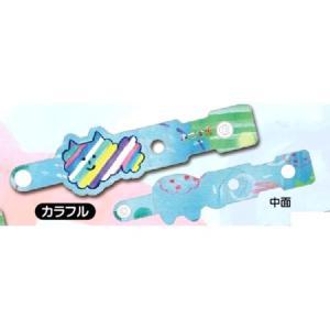 アウトレット ネコ金魚/プニプニコードコール[カラフル] YU-516450|isfactory