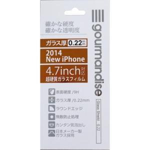 iPhone6対応 ガラスシールド 0.22 IP6M-17|isfactory