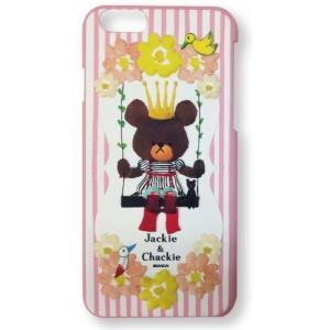 くまのがっこう iPhone6対応3Dシェルジャケット(ピンク)KG-77A|isfactory