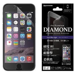 iPhone6s/6Plus ダイヤモンド・フレキシブル・スクリーンプロテクター ブルーライトカット|isfactory