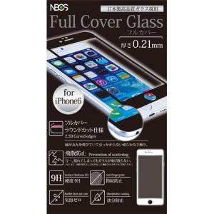 2.5Dラウンドカット フルカバーガラスフィルム iPhone6s/6対応 0.21mm ブラック|isfactory