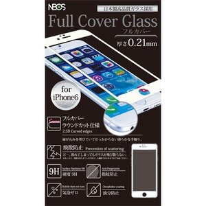 2.5Dラウンドカット フルカバーガラスフィルム iPhone6s/6対応 0.21mm ホワイト|isfactory