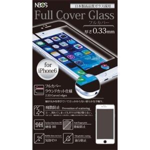 2.5Dラウンドカット フルカバーガラスフィルム iPhone6s/6対応 0.33mm ブラック|isfactory