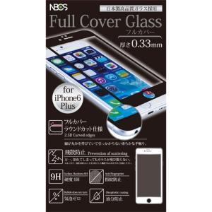2.5Dラウンドカット フルカバーガラスフィルム iPhone6s/6 Plus対応 0.33mm ブラック|isfactory