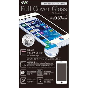 2.5Dラウンドカット フルカバーガラスフィルム iPhone6s/6 Plus対応 0.33mm ホワイト|isfactory