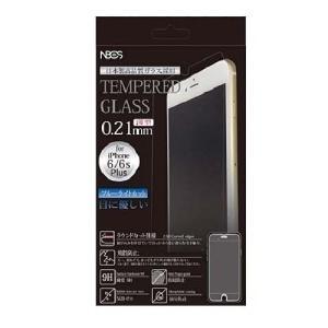 TEMPERED GLASS ガラスフィルム iPhone8/7/6s/6 Plus用 0.21mm ブルーライトカット|isfactory