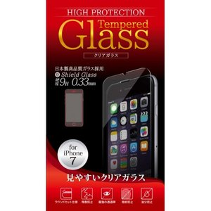 TEMPERED GLASS ガラスフィルムiPhone8/7/6s/6用 0.33mm クリア|isfactory