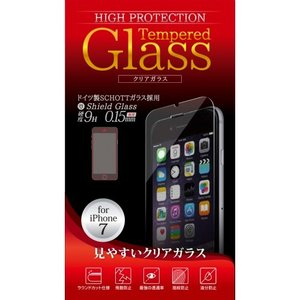 TEMPERED GLASS ガラスフィルム iPhone8/76s/6用 0.15mm クリア|isfactory
