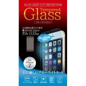 TEMPERED GLASS ガラスフィルム iPhone8/7/6s/6用 0.33mm ブルーライトカット|isfactory