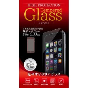 TEMPERED GLASS ガラスフィルム iPhone8/7/6s/6 Plus用 0.33mm クリア|isfactory