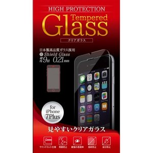 TEMPERED GLASS ガラスフィルム iPhone8/7/6s/6 Plus用 0.21mm クリア|isfactory