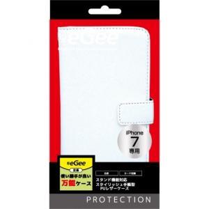 アウトレット iPhone7/8専用手帳型ケーススタンダードホワイト EGI7-FRE03R-WH|isfactory
