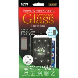 TEMPERED GLASS ガラスフィルム iPhone8/7/6s/6対応 0.15mm プライバシーガード 上下クリア|isfactory
