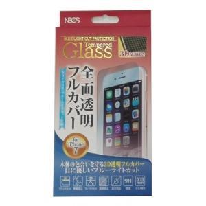 TEMPERED GLASS 3Dフルカバーガラスフィルム iPhone8/7/6s/6用 0.33mm ブルーライトカット 全面クリア|isfactory
