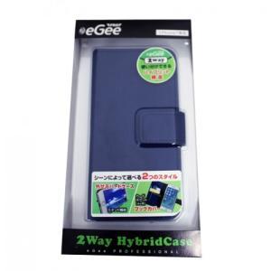 アウトレット iPhone6,7兼用 2Way ハイブリッド手帳型ケースネイビー|isfactory