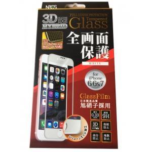TEMPERED GLASS シリコーンハイブリッド 3Dフルカバーガラスフィルム iPhone8/7/6s/6用 0.33mm ホワイト|isfactory