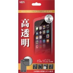 高透明 ガラスフィルム iPhone8/7/6s/6用 0.21mm クリア|isfactory