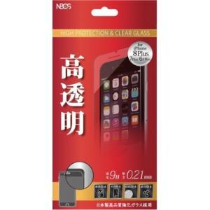 高透明 ガラスフィルム iPhone8/7/6s/6 Plus用 0.21mm クリア|isfactory