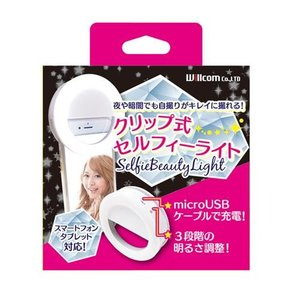 自撮りライト (LEDライト補助機能)ホワイト DZK004WH|isfactory