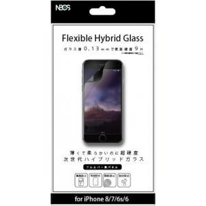 Flexible Hybrid Glass ハイブリッドフルカバーガラスフィルム iPhone8/7/6s/6用 0.13mm ブラック|isfactory