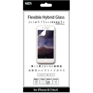 Flexible Hybrid Glass ハイブリッドフルカバーガラスフィルム iPhone8/7/6s/6用 0.13mm ホワイト|isfactory