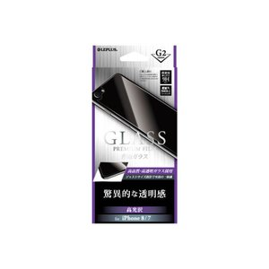 iPhone8/7ガラスフィルム  背面保護 高光沢/[G2] 0.33mm|isfactory