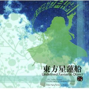 東方星蓮船〜Undefined Fantastic Object|isfactory