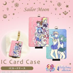 美少女戦士セーラームーンICカードケース SLM-122|isfactory