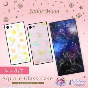 美少女戦士セーラームーン iPhone8/7/SE(第2世代)対応 スクエアガラスケース セーラー5戦士&セーラーちびムーン柄 アイテム柄  外部太陽系4戦士柄|isfactory