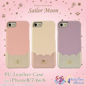 美少女戦士 セーラームーン iPhone 8/7/6s/8対応 PUレザーケース セーラーちびムーン セーラーサターン かわいい キャラクター iPhoneケース |isfactory