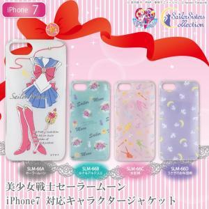 美少女戦士セーラームーン iPhone8/7/6s/6対応 キャラクタージャケット|isfactory