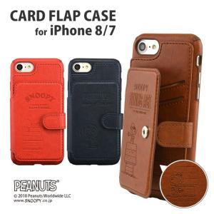 ピーナッツ スヌーピー iiPhone8/7対応 手帳型 フラップケース スマホケース かわいい キャラクター iPhone8 iPhone7|isfactory