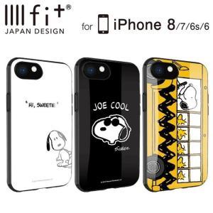 ピーナッツ スヌーピー IIIIfit iPhone 8/7/6s/6 対応ケース キャラクター かわいい  iPhoneケース|isfactory