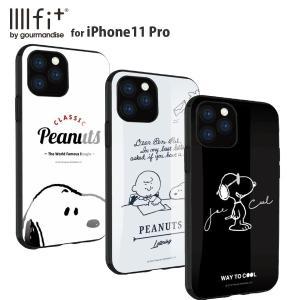 ピーナッツ スヌーピー IIIIfit iPhone11 Pro 対応ケース カバー New iPhone 5.8inch かわいい キャラクター|isfactory