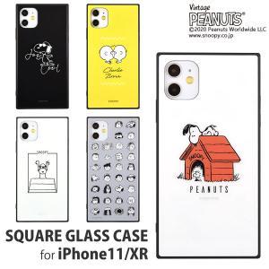 ピーナッツ iPhone11/XR 対応スクエアガラスケース ドッグハウス ジョー・クール チャーリー・ブラウン スヌーピー かわいい 人気 キャラクター iPhone 11|isfactory