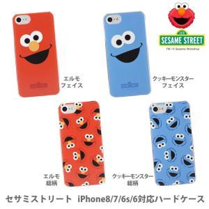 セサミストリート iPhone8/7/6s/6対応ハードケース|isfactory
