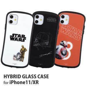 STAR WARS iPhone 11/XR対応 ハイブリッドガラスケース スターウォーズ  R2-D2 ダースベイダー BB-8 キャラクター 人気 映画|isfactory