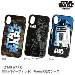 IIIIfit(イーフィット) STAR WARS スターウォーズ iPhoneXS/X対応ケース STW-81|isfactory
