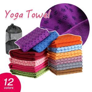 【仕様】 カラー:8色(グリーン、パープル、ピンク、ブルー、薄紫、レッド、ローズ、オレンジ) サイズ...