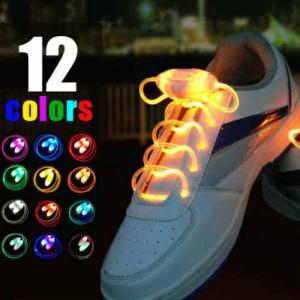 光る靴ひも ナイトラン グッズ 光る くつひも 光るおもちゃ ハロウィン 仮装 大人 送料無料|ishi0424