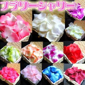 フラワーシャワー 造花 12種 約100枚 花びら 結婚式|ishi0424