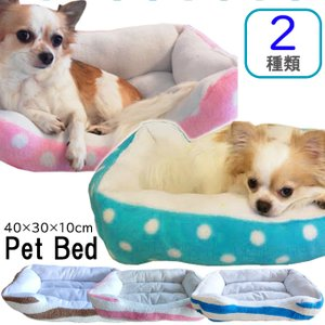 ペットベッド  犬 猫 ドックベッド 冬用 暖かい ペットべット マット  おしゃれ かわいい 水玉 ピンク ブルー